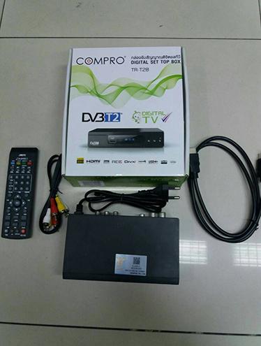 กล่องดิจิตอลทีวี คุณภาพสูงยี่ห้อคอมโป compro รุ่น TR-T28