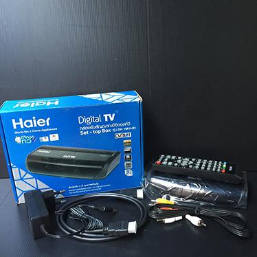 กล่องทีวี กล่องทีวีดิจิตอล haier รุ่น DH1681(E)