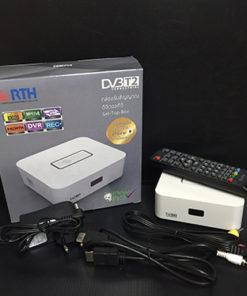 กล่องรับสัญญาณดิจิตอลทีวี ยี่ห้อ FORTH DVB-T2-01