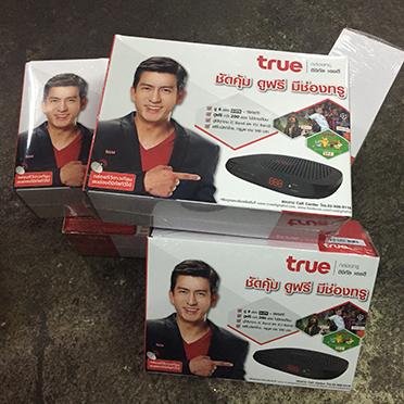 กล่องรับสัญาณทีวี แบบ Hybrid TRUEHD 2 ราคาพิเศษ