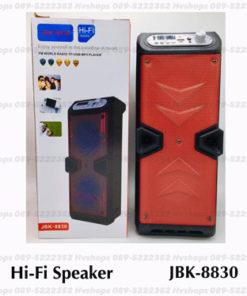 ลำโพงบลูทูธ Hi-Fi Speaker รุ่น JBK 8830