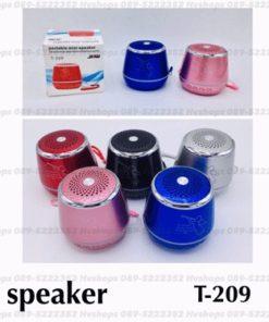 ลำโพง bluetooth speaker T-209