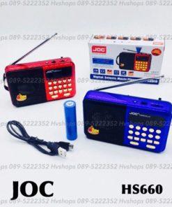 วิทยุขนาดจิ๋วแบบเสียบ USB jos hs660