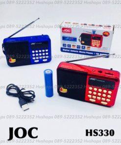 วิทยุขนาดเล็กพกพาแบบเสียบ USB รุ่น joc hs330