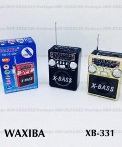 วิทยุพกพาขนาดเล็ก xb 331 urt