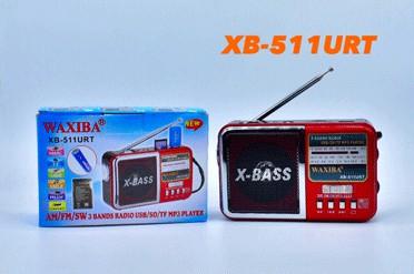 วิทยุเล็กพกพา รุ่น XB-511 URT