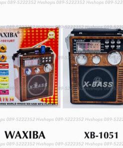 วิทยุขนาดใหญ่เสียงดี WAXIBA รุ่น XB-1051