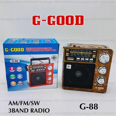 วิทยุขนาดใหญ่ G-Good รุ่น G-88