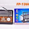 วิทยุจีน fp 1306u