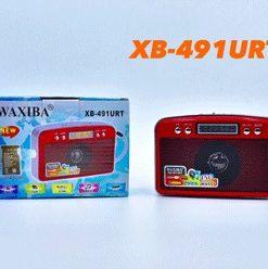 วิทยุทรานซิสเตอร์ Waxiba รุ่น xb-491