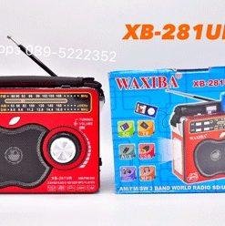 วิทยุทรานซิสเตอร์ Waxiba รุ่น xb-281