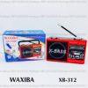 วิทยุทรานซิสเตอร์ Waxiba รุ่น xb-312U