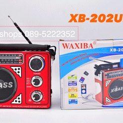 วิทยุทรานซิสเตอร์ Waxiba รุ่น xb-202