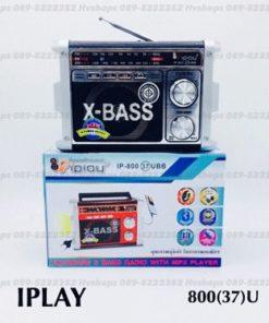 วิทยุ Iplay รุ่น IP-800(37)U