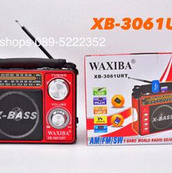 วิทยุทรานซิสเตอร์ รุ่น XB-3061 URT