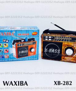 วิทยุ WAXIBA รุ่น XB-282UR
