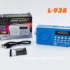 วิทยุทรานซิสเตอร์ USB พกพาขนาดเล็ก FM AM รุ่น L-938