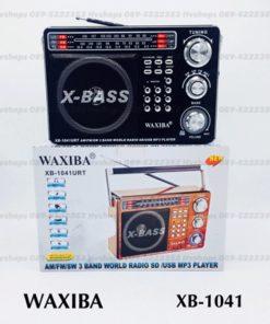 วิทยุทรานซิสเตอร์ Waxiba รุ่น xb-1041