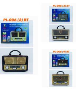 วิทยุบลูทูธ pae pl 006