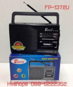 วิทยุแบตในตัวFEPE รุ่น FP-1372U