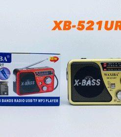 วิทยุแบบพกพา รุ่น XB-521URT