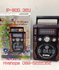 วิทยุ Iplay รุ่น IP-800 (32)U
