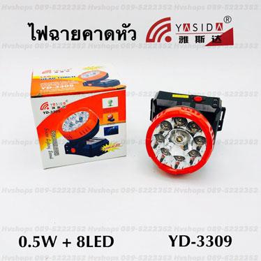 ไฟคาดหัว สว่างมาก 0.5W+8LED YD-3309 Yasida
