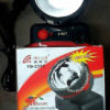 ไฟฉาย YASIDA รุ่น YD-3310