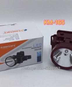ไฟฉาย kamisafe รุ่น KM-165