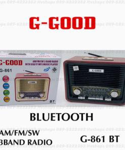 วิทยุ g-good g-891bt บลูทูธ