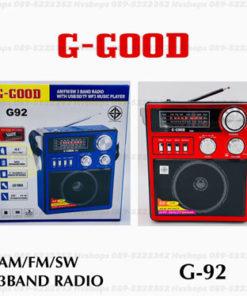 วิทยุ g-good g-92