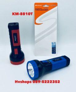 ไฟฉายแรงสูง LED รุ่น KM-8810T