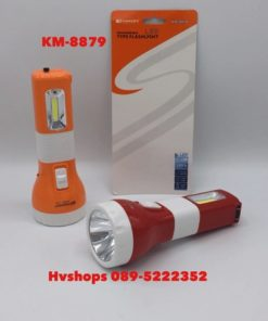 ไฟฉายแรงสูง LED รุ่น KM-8879