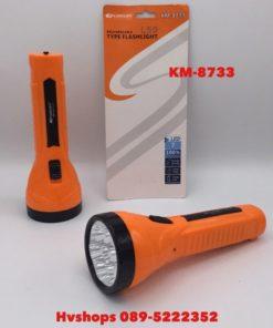 ไฟฉายแรงสูง LED รุ่น KM-8733