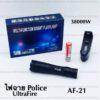 ไฟฉาย LED Ultrafire AF-21