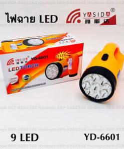 ไฟฉาย Yasida YD-6601