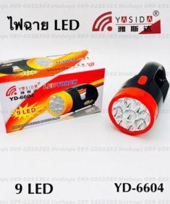 ไฟฉาย yasida YD-6604