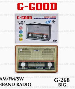 วิทยุ g-good g-268 รุ่นใหญ่