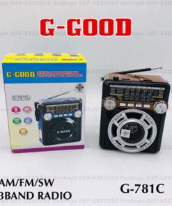 เครื่องเล่นวิทยุ g-good g-781c ดีไซน์คลาสสิก