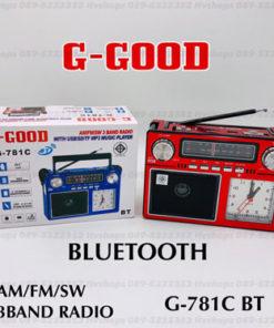 วิทยุบลูทูธ g-good g-781c BT