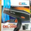 ไดร์เป่าผม CKL-3000