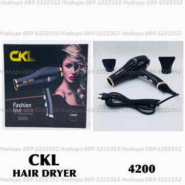 ไดร์เป่าผม CKL-4200