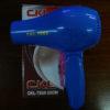 ไดร์เป่าผม CKL-750A
