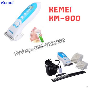 ปัตตาเลี่ยน KEMEI KM-900