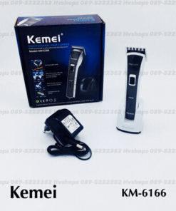 ปัตเตอเลี่ยน kemei-KM-6166