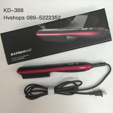 หวีไฟฟ้า Kingdom รุ่น KD-388