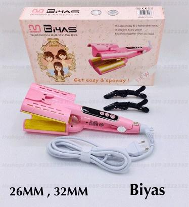 เครื่องม้วนผมไฟฟ้า Biyas รุ่น 8820