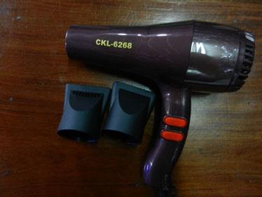 ไดร์เป่าผม CKL รุ่น CKL-6268