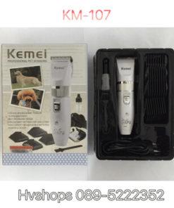ปัตตาเลี่ยนตัดขนสุนัข Kemei KM-107