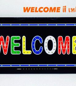 ป้ายไฟ led welcome